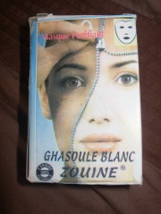 masque.JPG